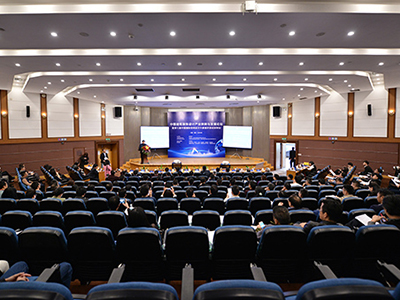 腾讯直播   中国建筑装饰设计产业创新与发展论坛