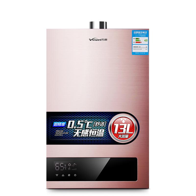 万和jsq25-330t13燃气热水器图片
