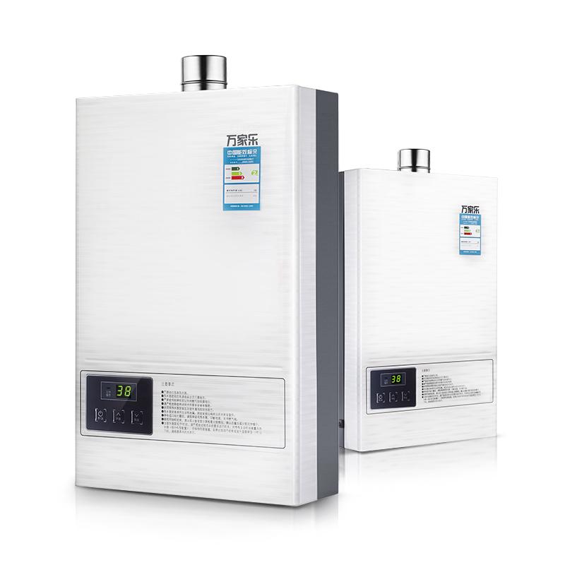 万家乐 JSQ24-12201 12升天然气燃气热水器