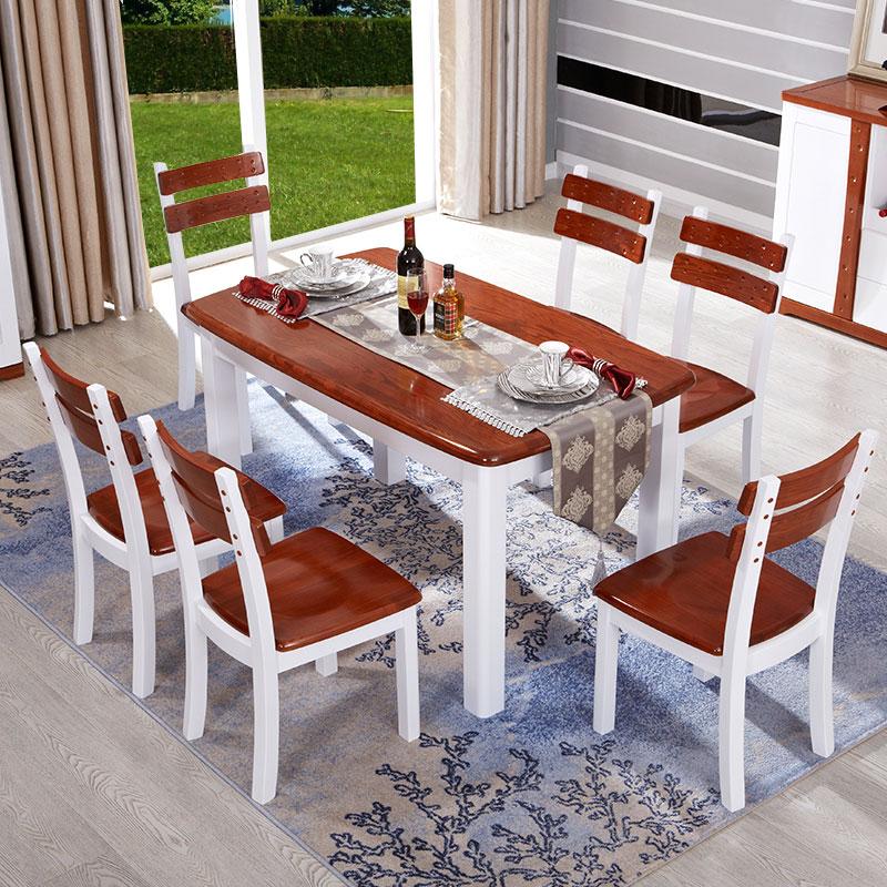光明 全实木餐桌椅组合