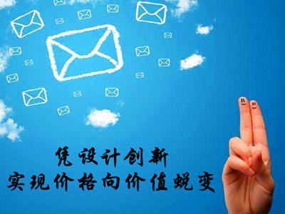 5.10中国品牌日丨用懂你的钱柜娱乐777 成全家的完美