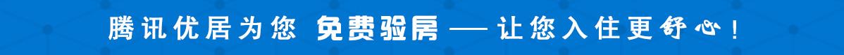 天津通栏广告5 1198*79