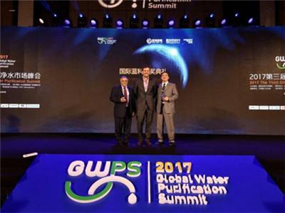 GWPS2017全球净水市场峰会技术创新与应用大会顺利召开