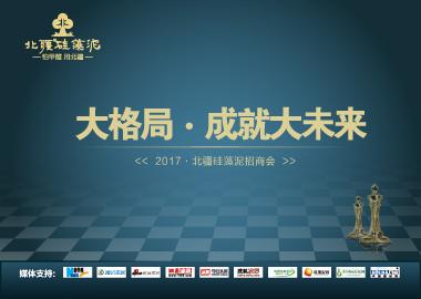 硅藻泥加盟北疆硅藻泥品牌