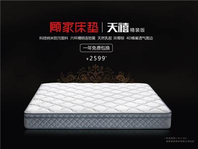 细分市场,顾家床垫丨天禧系列应运而生