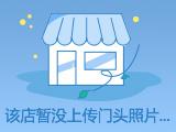 北京联邦家居(崇光百货店)