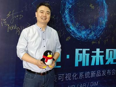 崔健:以VR/AR技术赋能装企 打扮家打造轻供应链整合平台