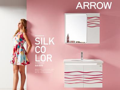 测评 | 箭牌卫浴丝彩系列浴室柜:浴见色彩 浴见快乐