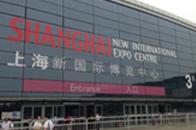 上海供热展9月5日盛大开幕 聚焦南方绿色采暖及舒适家装