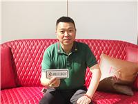 富兰帝斯陈涛:生活方式产品的打造源于用户需求又高于用户需求