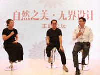 奥普携手设计大师梁景华 发布奥普青年设计师成长计划