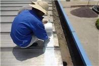 实用招式:教你轻松解决金属屋面板搭接处渗漏
