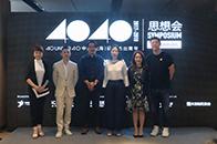 40 UNDER 40 | 沪上钱柜娱乐777月的高潮在上海上演