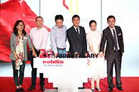 柏丽中国20年上海站庆典 | 见证初心 质敬生活