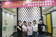 北疆加盟店专访系列--苏州市太仓店