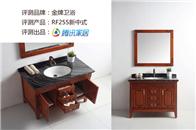 评测 | 金牌卫浴新中式仿古明·雅韵浴室柜:优雅的气韵