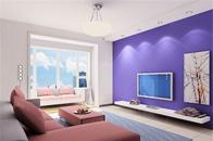 【装修百科】家居装修后的油漆如何清理