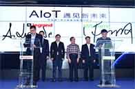 遇见新未来 罗格朗&南京物联签订战略合作——2017智能家居发展论坛在南京举行