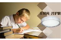 飞雕照明:给孩子一双明亮的眼睛