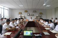 热烈祝贺北疆硅藻泥第三季度营销会议成功召开!