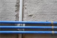 房屋水电验收