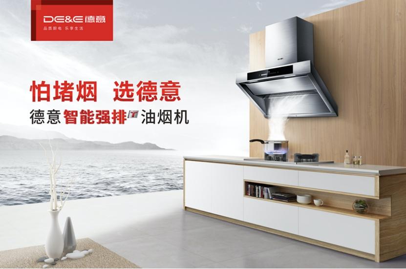 F2C引领厨卫销售新变革