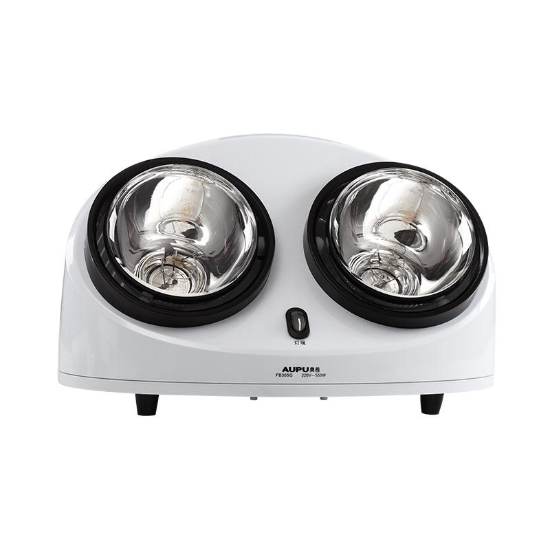 奧普浴霸 壁掛式浴霸燈泡 305G