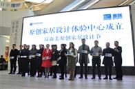 2017金腾奖成都收官 为中国原创钱柜娱乐777发声