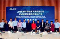 上海艺德水性涂料全面进军全国环保水性涂料市场