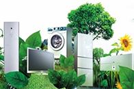 """ 环境再次恶化,""""环保""""已成为家电行业热词"""