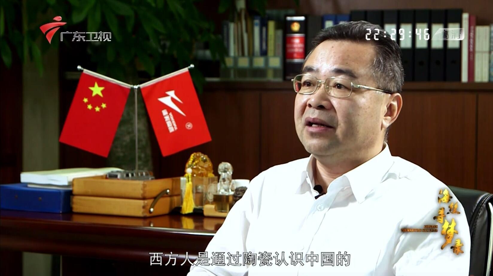 为中国陶瓷发声 马可波罗发布品牌宣传片诠释china is China