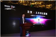 海信刘洪新:彩电业进入变革换代期 海信坚定激光电视路线