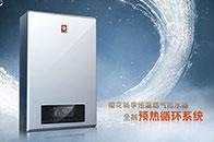 评测|樱花E99燃气热水器 热水零等待畅享舒适恒温