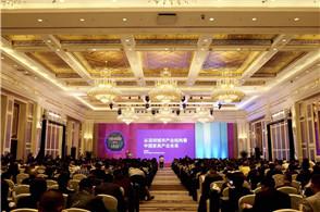 下一个三十年,深圳家具凭什么引领中国梦