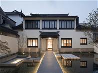 青山周平:将苏州一栋百年古宅改成了现代公寓