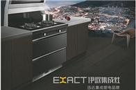 厨房进化论:伊歌集成灶彻底解放厨房空间