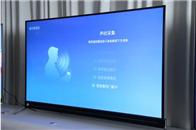 CES前哨:AI3.0时代拉开序幕 人工智能电视普及再提速