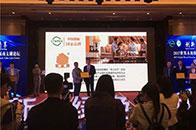 """安信受邀参加世界木地板大会 荣膺""""中国地板国家品牌"""""""