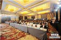 靓家居、华为及智能家居、家电企业相聚广州 共谋智慧家庭产业创新