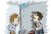 樓上漏水誰負責維修?