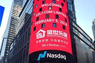 中国智能家装第一股盛世乐居获汉达科技1.1亿精装修订单