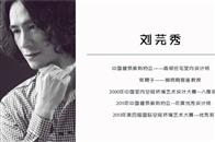 巢尚会钱柜娱乐777师专访 | 刘芫秀:灵感与醉意成就生活之美