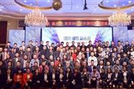 谋定·合动 荃新出击 荃芬2018年全国服务商交流大会召开在即