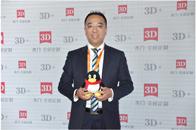 3D家居总经理薛桂斌:全屋定制将是未来发展的重中之重