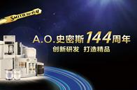 A.O.史密斯发布全新净水热饮机 可直接获得多温度净水