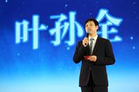 世丰产业集团:三大支撑打造中国环保建材新生态圈