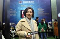 美国邓恩Lillian Wu:走高端路线,做环保第一