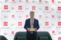 3D木门•全屋定制薛桂斌:以消费者需求为本 不忘初心