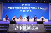 皇派门窗朱福庆:专属皇派的416公益日,用做企业的方式去做公益