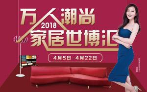 北京红星4月广告